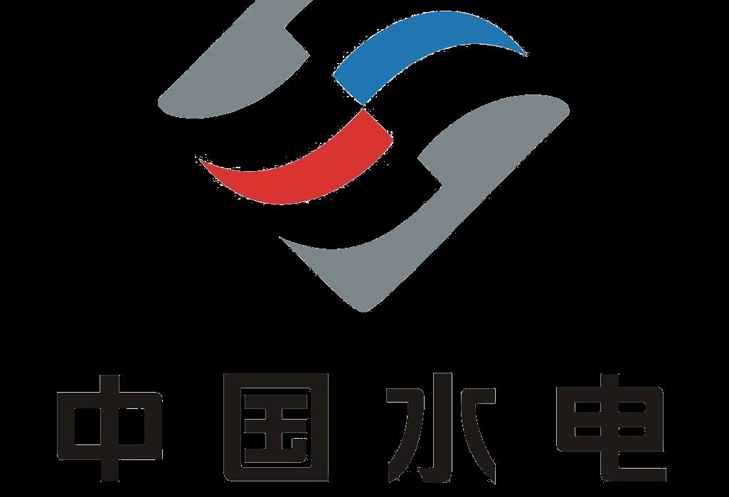 SinoHydro logo