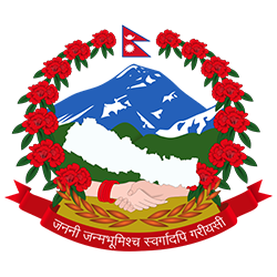 nepal-Emblem